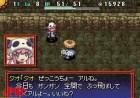 Screenshots de Shiren the Wanderer 5 sur NDS