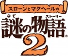 Logo de Sloane and MacHale's Mysteries 2 sur NDS