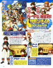 Screenshots de Summon Night : Twin Age sur NDS