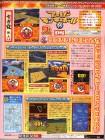 Scan de Super Monkey Ball Touch&Roll sur NDS