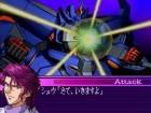 Screenshots de Super Robot Taisen OG Saga Masou Kishin : The Lord of Elemental sur NDS