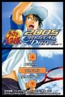 Screenshots de Tennis no Oji-Sama : 2005 Crystaldrive sur NDS