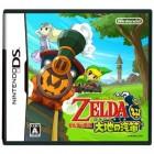 Boîte JAP de The Legend of Zelda : Spirit Tracks sur NDS