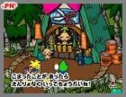 Screenshots de Tingle's Balloon Trip of Love sur NDS