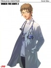 Artworks de Trauma Center : Under the Knife 2 sur NDS