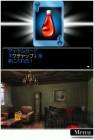 Screenshots de Trick DS sur NDS