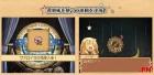 Artworks de WALL-E sur NDS