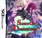 Boîte US de Sands of Destruction sur NDS