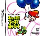 Boîte FR de Yoshi Touch & Go sur NDS