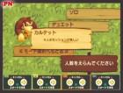 Screenshots de Donkey Konga sur NGC