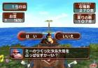 Screenshots de Donkey Konga 3 sur NGC