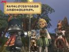 Screenshots de Final Fantasy Crystal Chronicles sur NGC