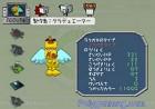 Screenshots de Garmon Battle sur NGC