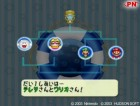 Screenshots de Mario Party 5 sur NGC