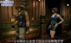 Screenshots de Resident Evil 3 sur NGC
