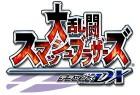 Logo de Super Smash Bros : Melee sur NGC