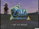 Screenshots de The Legend of Zelda : The Wind Waker sur NGC