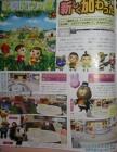 Scan de Animal Crossing : Let's Go to the City sur Wii