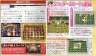 Scan de Bomberman sur Wii
