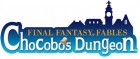 Logo de Final Fantasy Fables : Chocobo's Dungeon sur Wii