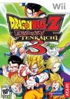 Boîte US de Dragon Ball Z : Budokai Tenkaichi 3 sur Wii