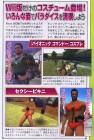 Scan de Dead Rising : Chop Till You Drop sur Wii