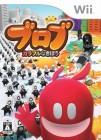 Boîte JAP de De Blob sur Wii