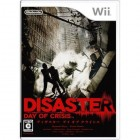 Screenshots de Disaster : Day of Crisis sur Wii