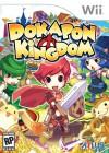 Boîte US de Dokapon Kingdom sur Wii