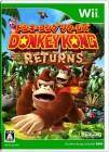 Boîte JAP de Donkey Kong Country Returns sur Wii