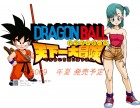 Artworks de Dragon Ball : Revenge of King Piccolo sur Wii
