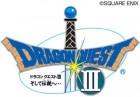 Logo de Dragon Quest Collection sur Wii