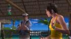Screenshots de Forever Blue 2 : Beautiful Ocean sur Wii