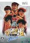 Boîte JAP de Victorious Boxers Challenge sur Wii