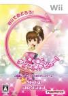 Artworks de Happy Dance Collection sur Wii