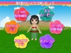 Screenshots de Hula Wii : Enjoy Dancing Hula !! sur Wii