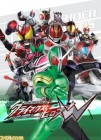 Artworks de Kamen Rider : Climax Heroes W sur Wii