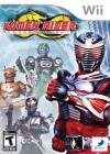 Artworks de Kamen Rider : Dragon Knight sur Wii