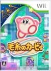 Boîte JAP de Kirby : Au fil de l'Aventure sur Wii