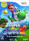 Boîte JAP de Super Mario Galaxy 2 sur Wii