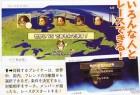 Scan de Mario Kart Wii sur Wii