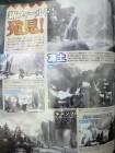 Scan de Monster Hunter 3 sur Wii