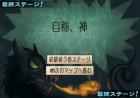 Screenshots de Phantom Brave sur Wii