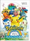 Boîte JAP de PokéPark Wii - La grande aventure de Pikachu sur Wii