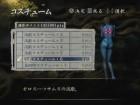 Screenshots de Project Zero sur Wii