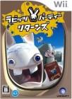Boîte JAP de Rayman Contre les Lapins ENCORE plus Crétins sur Wii