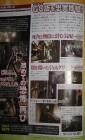 Scan de Resident Evil Archives : Resident Evil Zero sur Wii