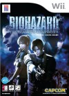 Boîte JAP de Resident Evil : The Darkside Chronicles sur Wii