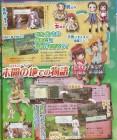 Scan de Rune Factory : Frontier sur Wii