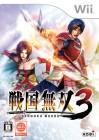 Boîte JAP de Samurai Warriors 3 sur Wii